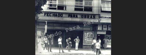 Cine Madri: cinema fechado para reformas