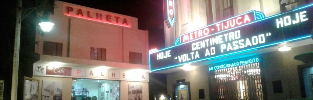 A memória dos projetores de cinema em Conservatória
